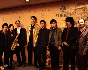 A very old one! Zurich Annual Dinner 2010 (or 2009?)